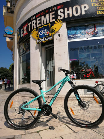 """Picture of Specialized Jynx  27.5"""""""